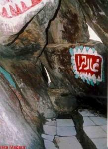 hira-mağarası-içi-fotoğrafı